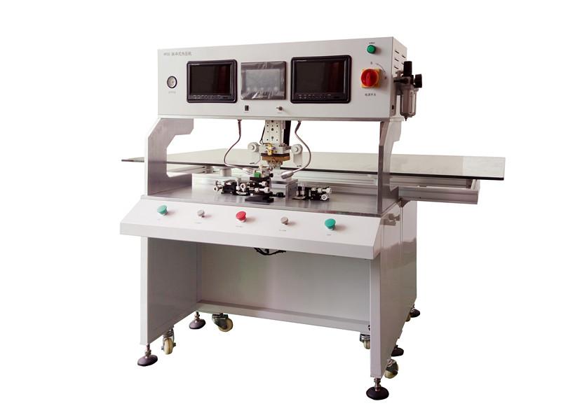 H950脉冲式热压机/修屏机/压屏机