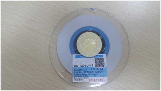 FOG热压机是用来干什么的dota2外围网dota2外围网?
